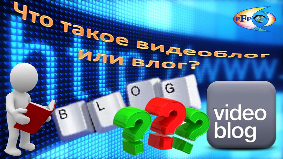 приглашение на блог